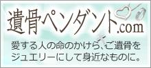 �⍜�y���_���g.com